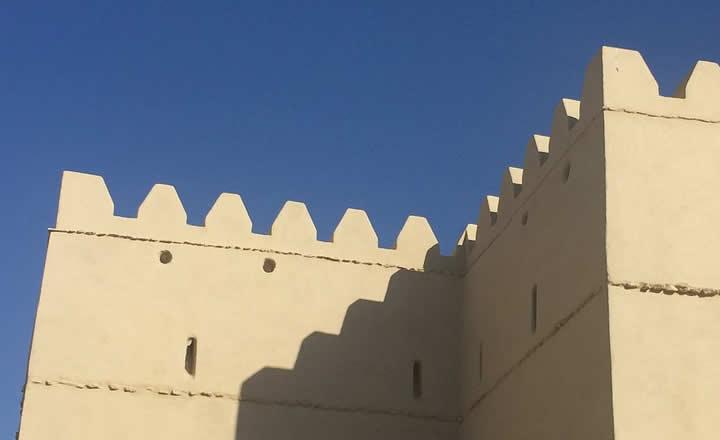 Dubai Museum Fort