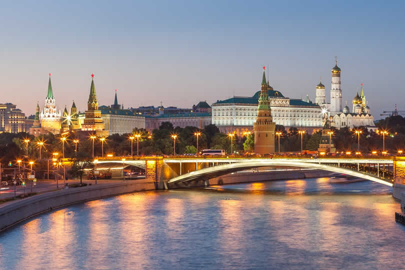 Moscow city centre view
