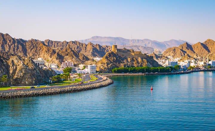 Muscat Oman city centre